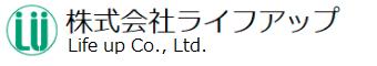 株式会社ライフアップ